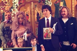 Любовь перед людьми и Богом: Алла Пугачева и Максим Галкин обвенчались