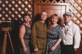 Свадьба в стиле 1940-х годов