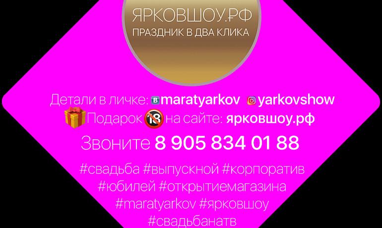 profile slider