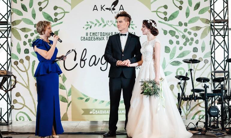 Ведущий на свадьбу ульяновск